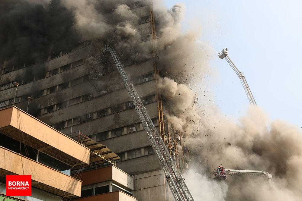 Fire in PLASCO Building