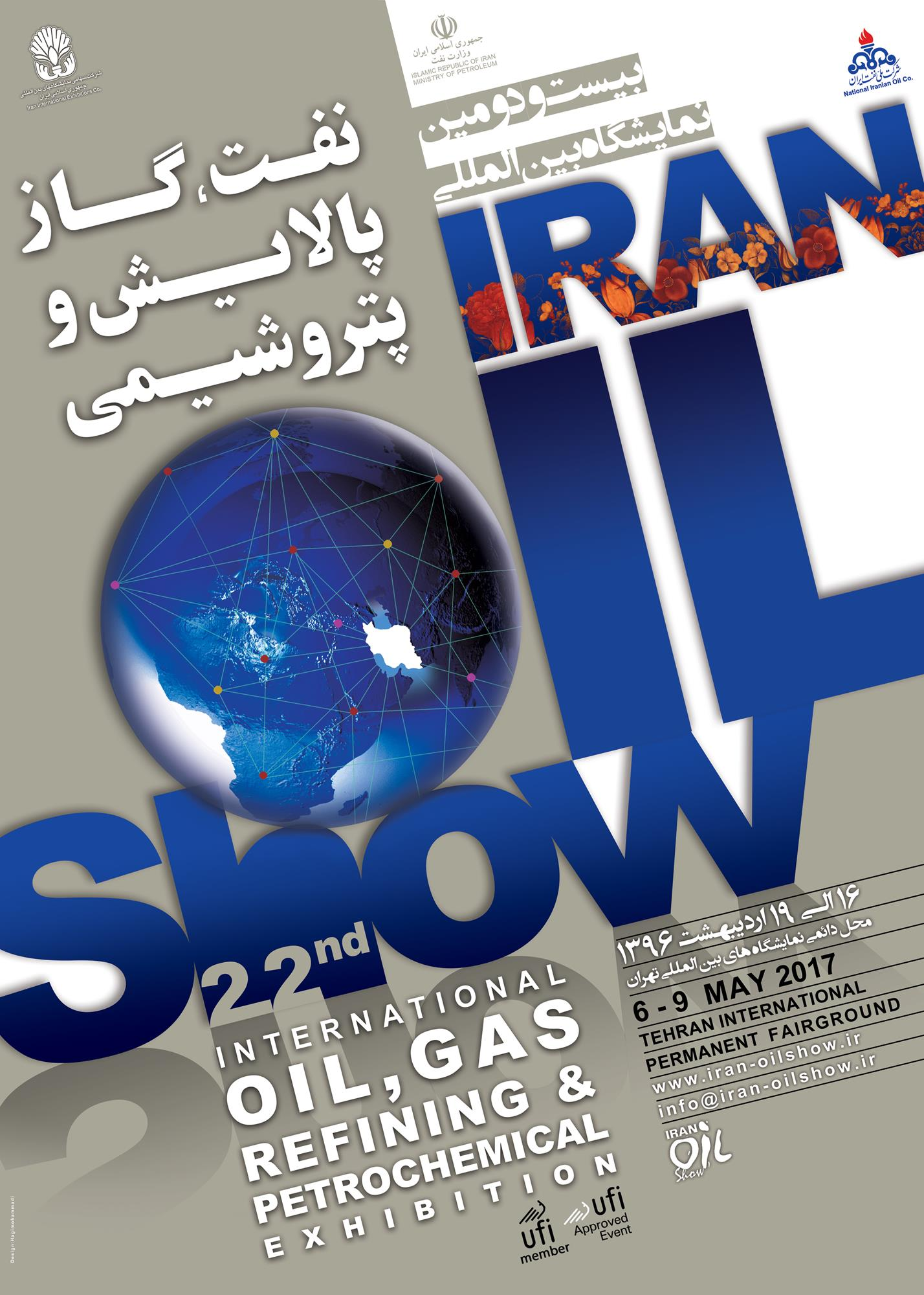 22nd Oil, Gas, Refining, Petrochemical Exhibition
